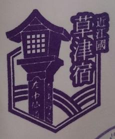 f:id:sasurai-neko:20160924145444j:plain