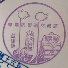 f:id:sasurai-neko:20160924145445j:plain