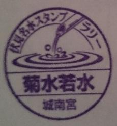f:id:sasurai-neko:20160924145447j:plain