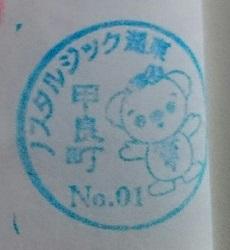f:id:sasurai-neko:20160924145449j:plain
