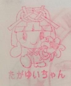 f:id:sasurai-neko:20160924145450j:plain