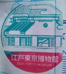 f:id:sasurai-neko:20160924161100j:plain
