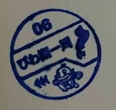 f:id:sasurai-neko:20160930001511p:plain