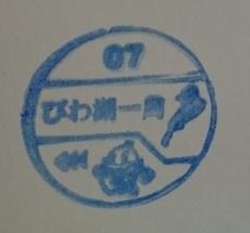 f:id:sasurai-neko:20160930001512p:plain