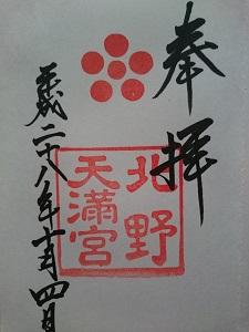 f:id:sasurai-neko:20161005111031j:plain