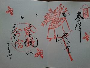 f:id:sasurai-neko:20161005111032j:plain