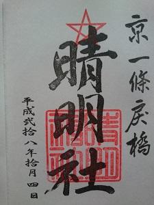 f:id:sasurai-neko:20161005111033j:plain