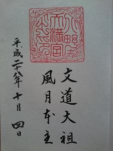 f:id:sasurai-neko:20161005111034j:plain
