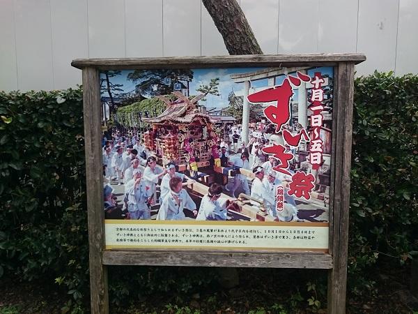 f:id:sasurai-neko:20161005163955j:plain