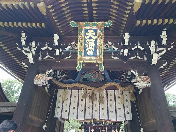 f:id:sasurai-neko:20161005164010j:plain