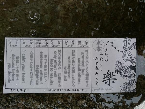 f:id:sasurai-neko:20161005164014j:plain