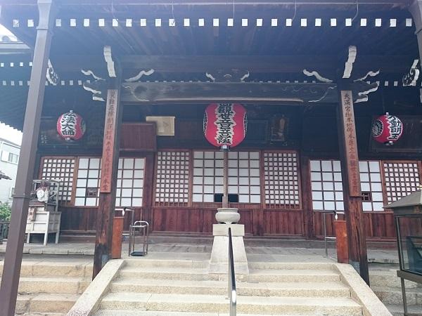 f:id:sasurai-neko:20161005164336j:plain