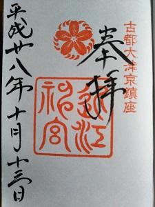 f:id:sasurai-neko:20161017132321j:plain
