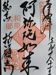 f:id:sasurai-neko:20161017132434j:plain