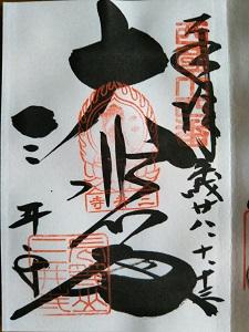 f:id:sasurai-neko:20161017132438j:plain