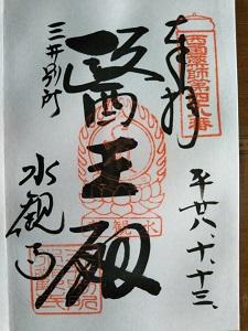 f:id:sasurai-neko:20161017132439j:plain