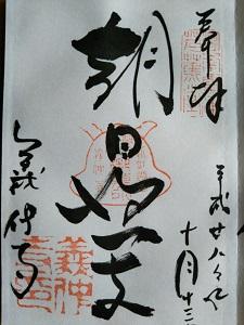 f:id:sasurai-neko:20161017132440j:plain