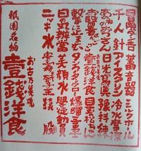f:id:sasurai-neko:20161017132540j:plain