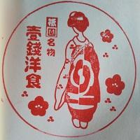 f:id:sasurai-neko:20161017132541j:plain