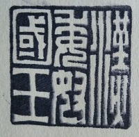 f:id:sasurai-neko:20161017132544j:plain