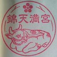 f:id:sasurai-neko:20161017132545j:plain