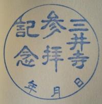 f:id:sasurai-neko:20161017132548j:plain