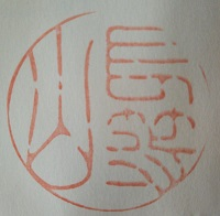 f:id:sasurai-neko:20161017132549j:plain