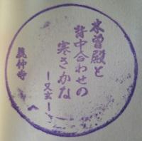 f:id:sasurai-neko:20161017132551j:plain