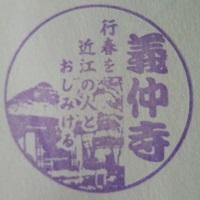 f:id:sasurai-neko:20161017132552j:plain