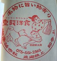 f:id:sasurai-neko:20161017132554j:plain