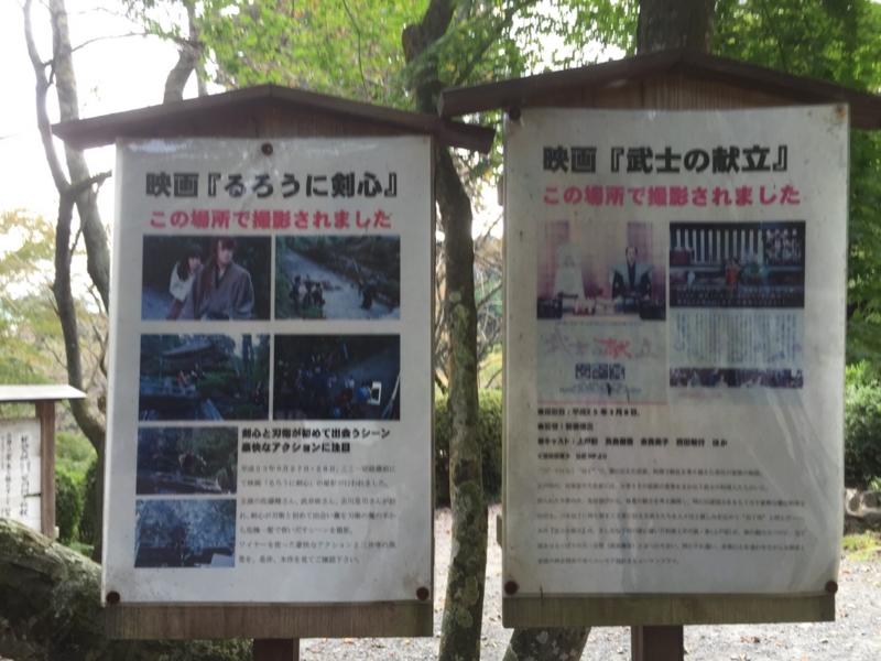 f:id:sasurai-neko:20161026115645j:plain
