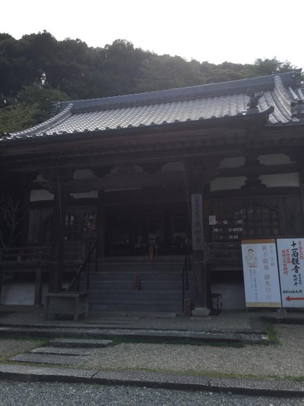 f:id:sasurai-neko:20161026115649j:plain