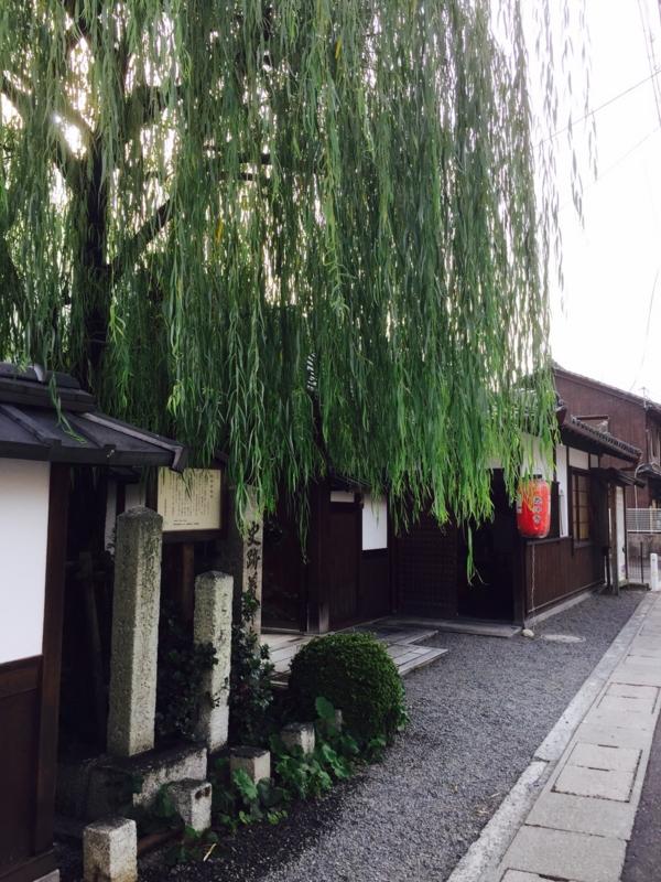 f:id:sasurai-neko:20161026115805j:plain