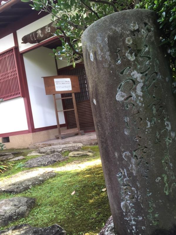 f:id:sasurai-neko:20161026115806j:plain