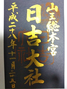 f:id:sasurai-neko:20161130135103j:plain