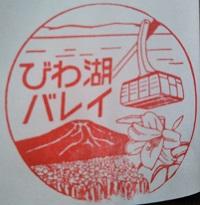 f:id:sasurai-neko:20161130135120j:plain
