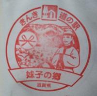 f:id:sasurai-neko:20161130135121j:plain