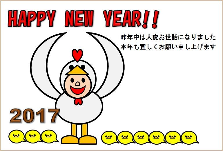 f:id:sasurai-neko:20161130171543j:plain