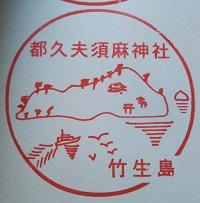 f:id:sasurai-neko:20161207161419j:plain