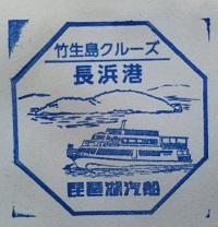 f:id:sasurai-neko:20161207161420j:plain
