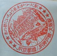 f:id:sasurai-neko:20161207161423j:plain