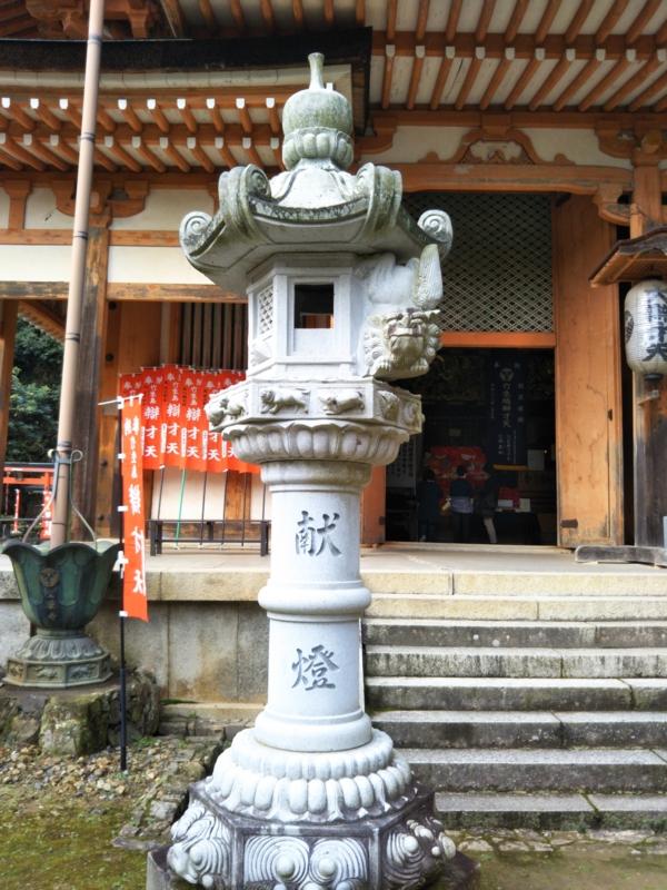 f:id:sasurai-neko:20161207163226j:plain