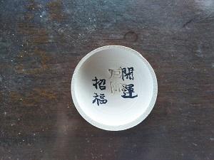 f:id:sasurai-neko:20161207164034j:plain