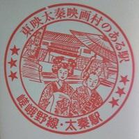 f:id:sasurai-neko:20161228165638j:plain