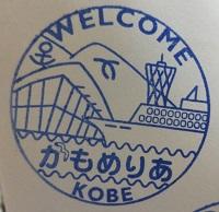 f:id:sasurai-neko:20161228165643j:plain