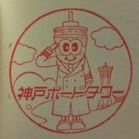 f:id:sasurai-neko:20161228165645j:plain