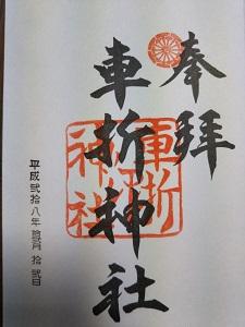 f:id:sasurai-neko:20161228165918j:plain