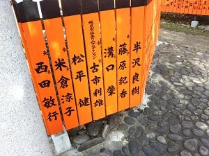 f:id:sasurai-neko:20161228171840j:plain