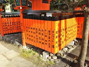 f:id:sasurai-neko:20161228171841j:plain