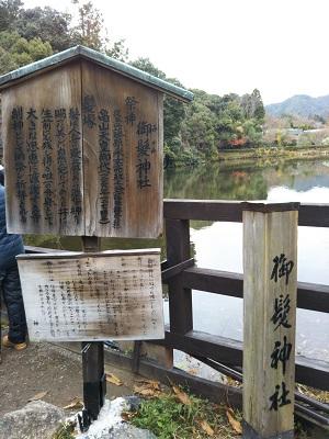 f:id:sasurai-neko:20161228172017j:plain